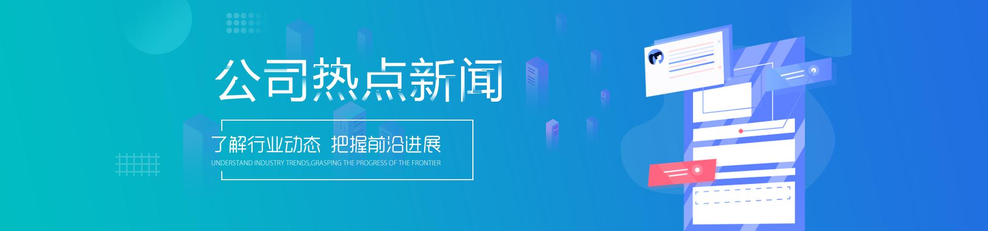 http://www.wfdashan.cn/data/upload/202004/20200425151142_274.jpg